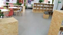 PVC塑胶地板的优点是什么