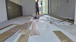 怎么挑选塑胶地板?塑胶地板那家好?