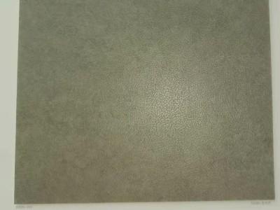 阿姆斯壮复合地板瑞丽龙系列玄冰岩K6894-01A