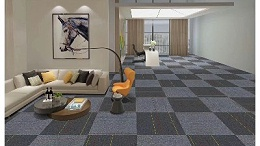 想买pvc地毯怎么挑选出高质量pvc地毯