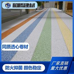 洁福埃特拉斯pvc地板产品讲解与分析