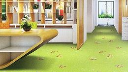 和腾PVC塑胶地板